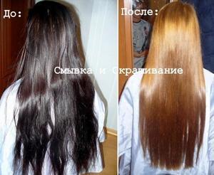 Как использовать смывку для волос