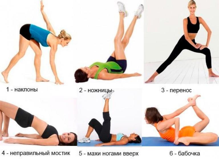 Похудение ляшек упражнение
