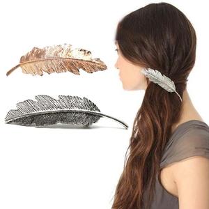 Заколка-автомат для волос