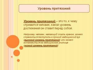 Метод Хоппе