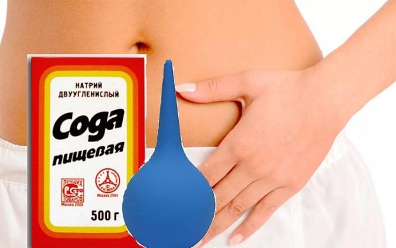 Лечение молочницы при беременности борной кислотой