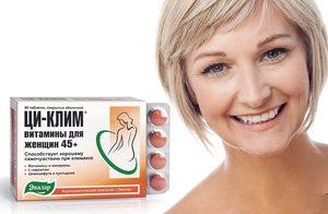 витамины при климаксе возраст 50