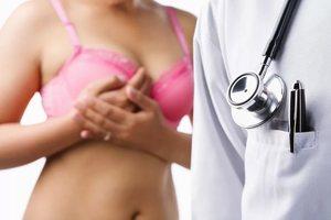 Киста в груди лечение