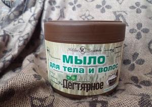 Жидкое дегтярное мыло для волос и тела