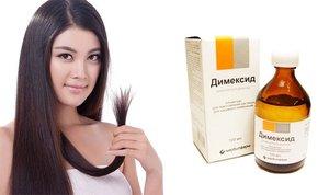 Польза димексида для волос