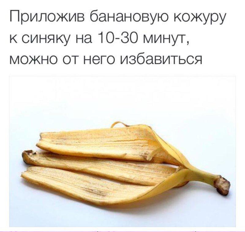Продукты питания для лечения синяков
